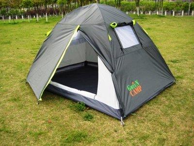 Палатка туристическая двухместная Green Camp 1001A