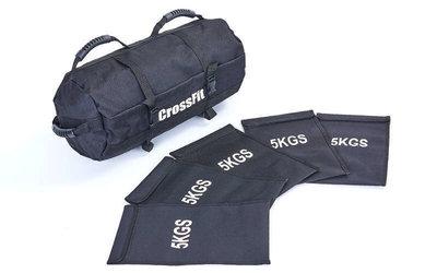 Сумка для кроссфита Sandbag 6232-2 вес до 23 кг, 5 филлеров для песка