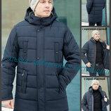 50-60 Мужская зимняя куртка. Куртка с капюшоном. Чоловіча зимова куртка, Мужская куртка