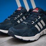 Кроссовки мужские Adidas Equipment Support, темно-синие 13362 , р. 41 - 46