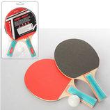 Ракетка для настольного тенниса 0217 набор для настольного тенниса ракетка 2шт мячик