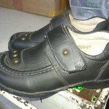 Кожанные туфли на мальчика распродажа последний размер 27