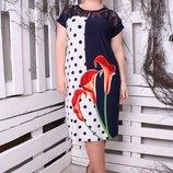 Шикарное платье большого размера с ярким принтом, р.54,56,58,60