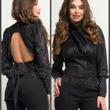 44-50 Нарядная блузка, женская блузка. женская блуза, с открытой спиной. вечерняя кофточка
