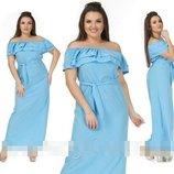 Стильное и комфортное платье в пол