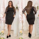 Элегантное вечернее платье в больших размерах 256 Люрекс Кармашки Рукава Вышивка Пайетка .