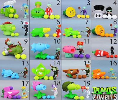 Растения против зомби   Plants vs Zombies Игровой набор Растения стреляют шариками в зомби,есть 40
