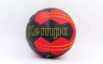 Мяч для гандбола Кempa 5409-0 PU, размер 0