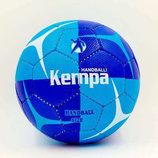Мяч для гандбола Кempa 5412-3 PU, размер 3
