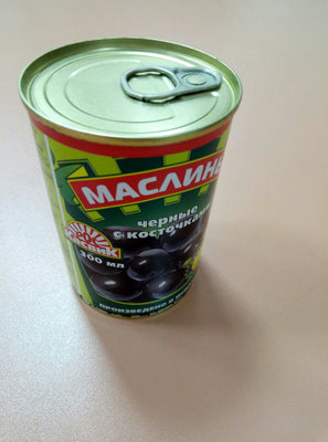 Маслины Испания черные с косточкой 300мл