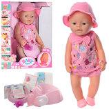 Кукла Пупс Baby Born 8020-463