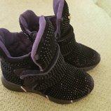 Ботинки для дома