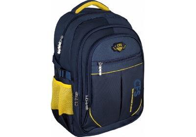 3b898e3fc91c Рюкзак молодежный 17 CF86390: 550 грн - школьные рюкзаки cool for ...
