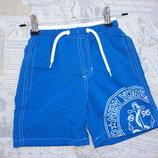 Распродажа Пляжные шорты для мальчика Glo - Story