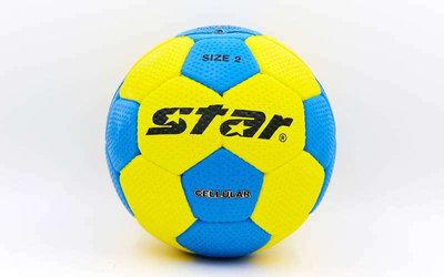 Мяч для гандбола Star Outdoor 02002 вспененная резина, размер 2