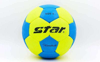 Мяч для гандбола Star Outdoor 03002 вспененная резина, размер 3