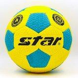 Мяч для футзала 4 Outdoor 0004 футзальный мяч вспененная резина литой