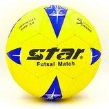 Мяч для футзала 4 Star 0135 футзальный мяч вспененная резина