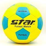 Мяч для футзала 4 Outdoor 0235 футзальный мяч вспененная резина
