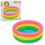 Детский надувной бассейн Intex 58924 «Радуга», 86 х 25 см