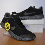 Летние кроссовки Nike.