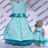 Платье - Дуэт для Девочек и куклы пупса Беби бон Baby born