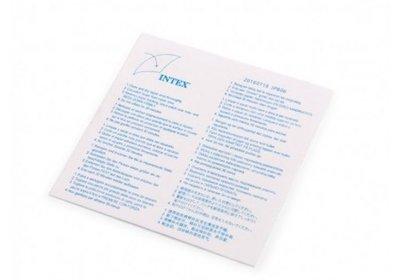 Intex 10204, ремкомплект, самоклеющиеся заплатки, 1шт