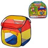 Палатка для детей M0509 домик
