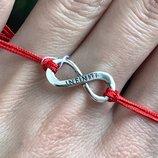 Красная нить серебряная Бесконечность Инфинити 4085