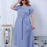 Шикарное летнее платье в белую полоску 42-74р