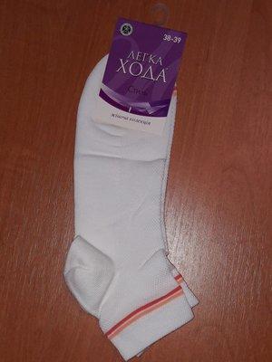 Женские носки Тм Легка Хода летние