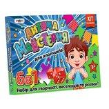 Набор для творчества 803 Детская мастерская для мальчиков