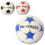 Мяч футбольный PROFIBALL 2500-14ABC