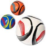 Мяч футбольный EV 3297