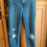 джинсы скины на девушку