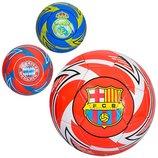 Мяч футбольный EV 3289