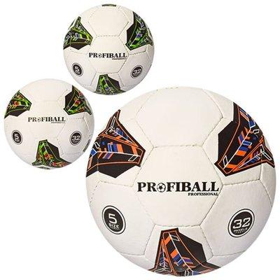 Мяч футбольный 2500-60ABC