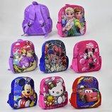Рюкзак мягкий N 00088