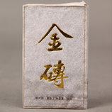 Jin zhuan Золотой кирпич 55 г. 2013 год.