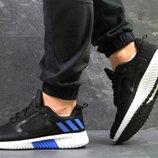 Adidas Climacool M кроссовки мужские демисезонные черные с белой подошвой 5327