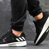 Adidas Climacool M кроссовки черно белые 5329