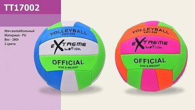 Мяч волейбольный TT17002