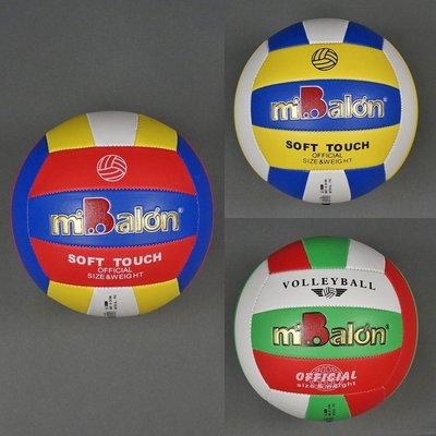 Мяч волейбольный M429