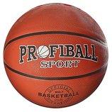 Мяч баскетбольный EN3225