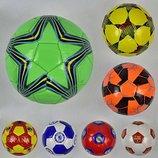 Мяч футбольный M500