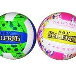 Мяч волейбольный T13045