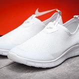 Кроссовки мужские Nike Fashion, белые