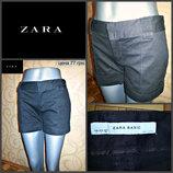 шортики Zara, оригинал, р. L