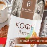 Кофе Латте «Французская ваниль» c антиоксидантами Арт Лайф