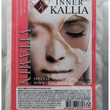 Корейские альгинатные маски Inner Kallia - расфасовка 200 грамм